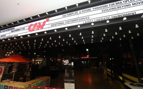 CGV to halt service in Daegu