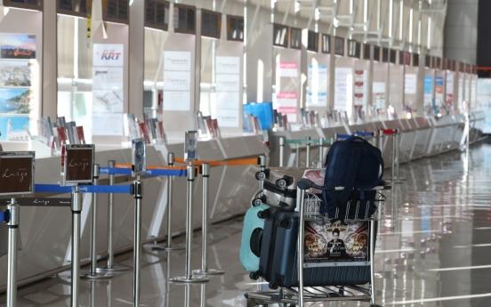 No. of Chinese entering S. Korea drops amid spread of coronavirus