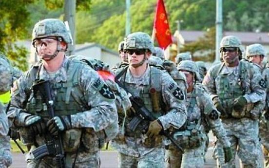 USFK issues advance furlough notice to Korean employees amid little progress in defense cost talks