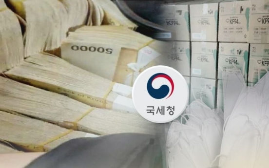 NTS to capture mask filter manufacturers with illegal profiteering amid virus outbreak