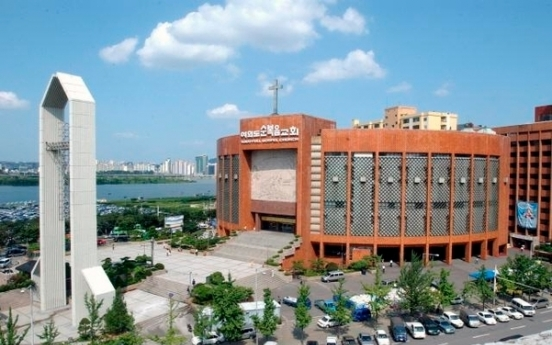 Biggest church in Korea halts Sunday services