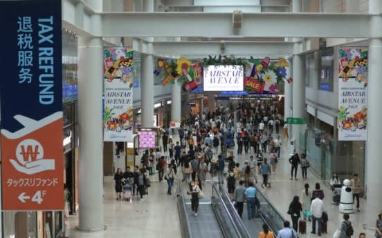 Incheon airport's duty-free store license auction falls flat for first time
