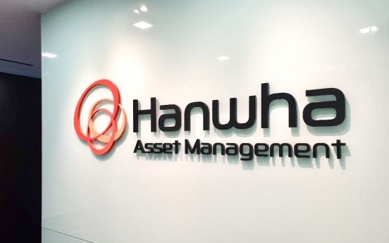 Hanwha Asset to raise W510b capital in cross-border push
