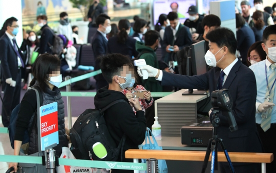58 countries restrict entry from coronavirus-hit S. Korea