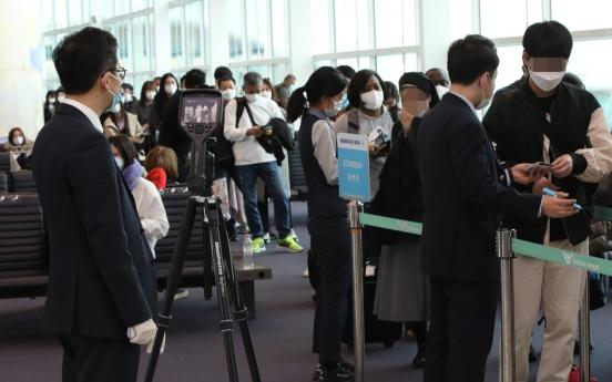 FM voices strong regrets over Vietnam's planned suspension of visa-wavier program for Koreans