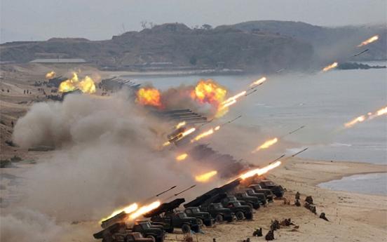 NK leader supervises joint strike drill: KCNA
