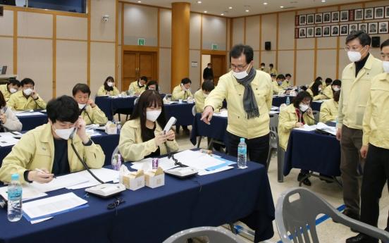 Shincheonji under fire for uncooperative response to coronavirus