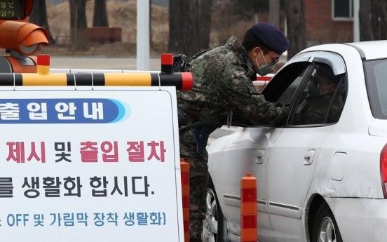 S. Korea, US militaries have 31 infected