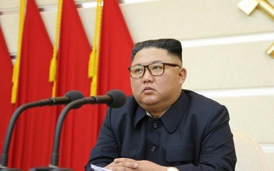 N. Korean newspaper warns officials against corruption