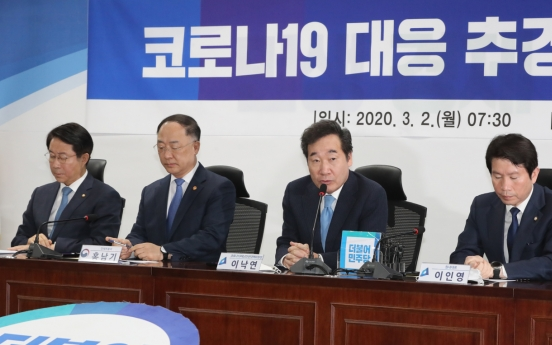Korea plans massive supplementary budget for COVID-19
