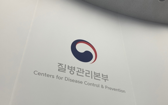 Breakdown of virus deaths so far