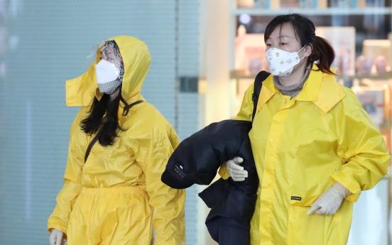 [Newsmaker] Plastic surgery clinics endure drop in Chinese customers over coronavirus
