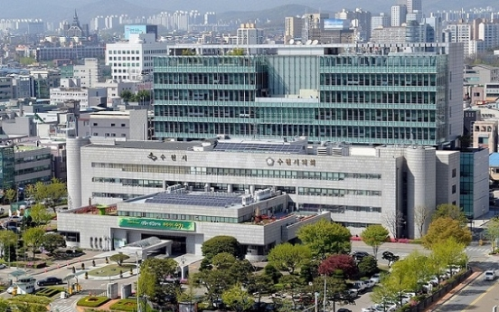 Suwon steps up efforts for sustainable urban growth