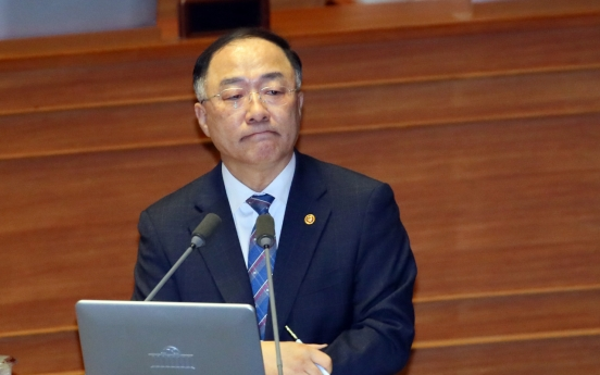 S. Korea prepares over $8b extra budget bill against coronavirus: minister