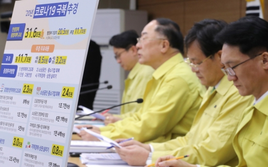 S. Korea drafts W11.7tr extra budget plan to fight coronavirus