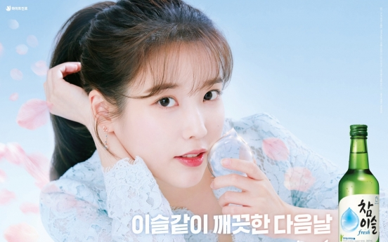 HiteJinro rehires singer-actor IU as Chamisul model