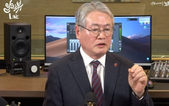 Seoul official calls Japan's reaction to coronavirus 'political'