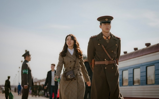 Pyongyang calls fans of hit TV drama 'Crash Landing' 'immoral'