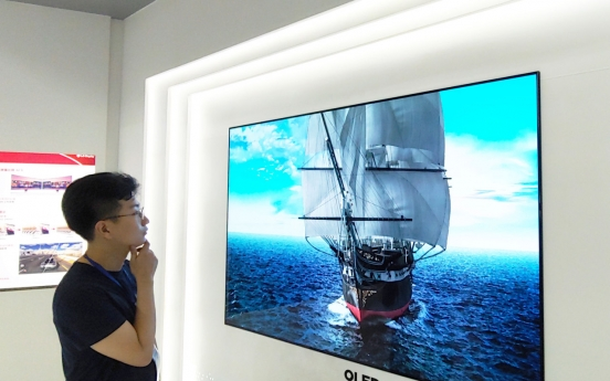 Korean panel makers' transformation from LCD to OLED meets virus hurdle