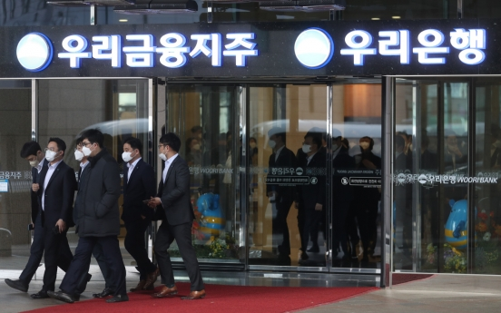 Woori, Hana face W36.5b fine, 6-month suspension for DLF fiasco