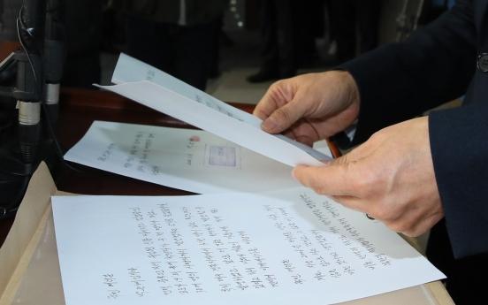 Jailed ex-president Park urges conservative forces to unite