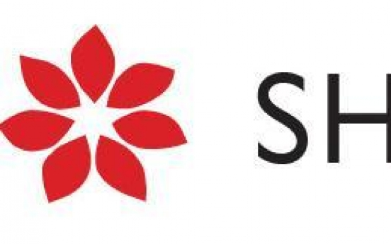 Shinsegae to spend W900b to help small suppliers amid outbreak
