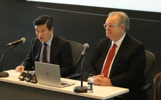 Foreign firms in Korea support Korea's fight over coronavirus