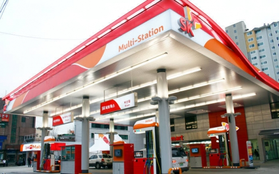 SK Networks shares spike on W1.3tr fuel retailer sell-off