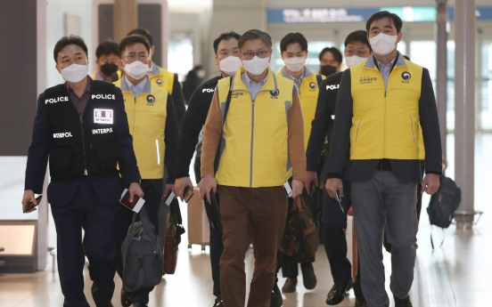 Seoul sends team to support Koreans quarantined in Vietnam