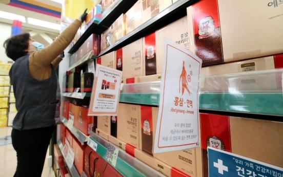 'Health functional foods' see boom in wake of virus outbreak