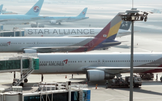 Asiana flight attendant infected with new coronavirus