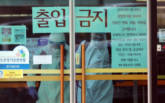 S. Korea closely watching cluster infections