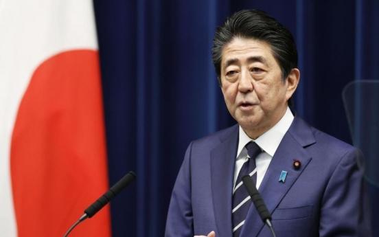 Japan to quarantine arrivals from South Korea, China over coronavirus