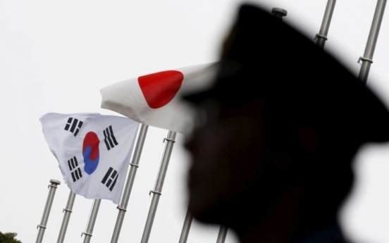 S. Korea urges Japan to lift trade restrictions