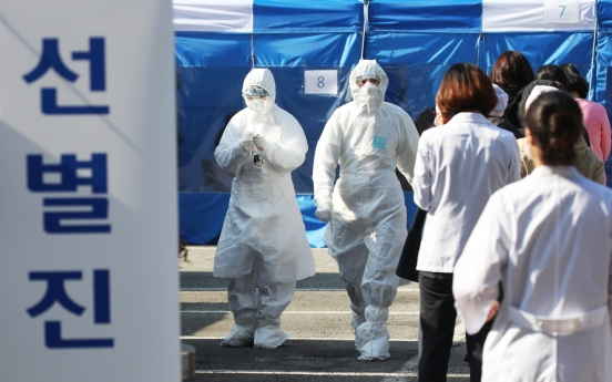 S. Korea reports 518 more cases, total 6,284