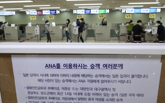 Seoul says it may take 'reciprocal' steps against Japan's entry restrictions over coronavirus