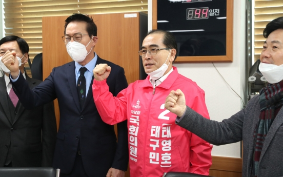 First political party of NK defectors launched