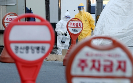 S. Korea's coronavirus cases total 6,593