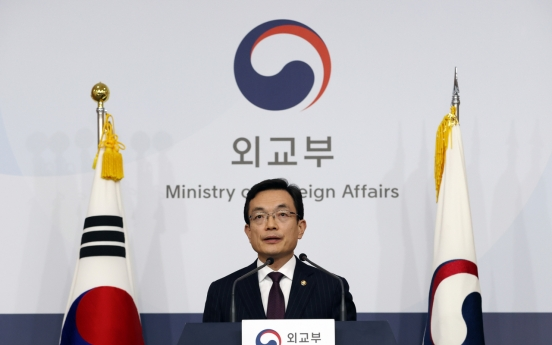 S. Korea puts US, UAE, Indonesia on priority list for quarantine supplies export