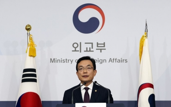 In countermeasure, Korea to halt visa-free entry program for Japan
