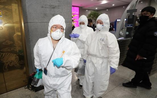 Public servant at Sejong gov't complex infected with coronavirus