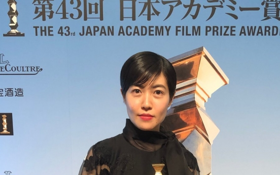 Shim Eun-kyung nabs best actress prize at Japanese film award
