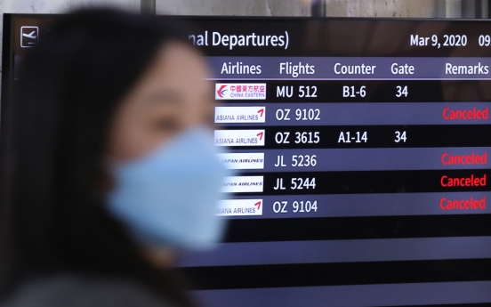 106 countries, territories restricting entry from virus-hit S. Korea