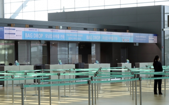 No. of Incheon airport passengers falls to lowest amid virus concerns