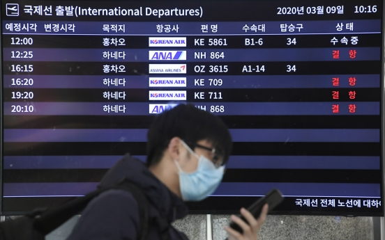 4 Japanese not allowed to visit Korea on 1st day of entry limit