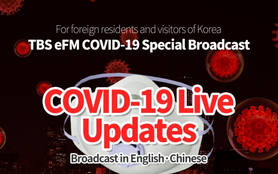 Get the latest COVID-19 updates in English and Chinese from TBS eFM