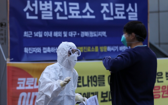 S. Korea reports 242 more cases, total at 7,755