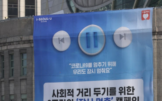 40% of S. Korean firms support work from home amid coronavirus scare: poll