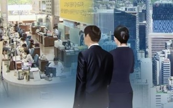 Many Korean firms plan to cut hiring in H1: report