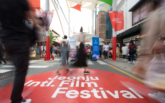 Jeonju film fest postponed due to coronavirus